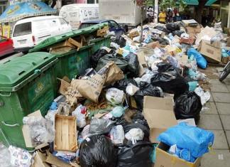 σκουπίδια, τρόφιμα, ΕΕ,