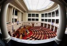 """Βουλή: Ψηφίστηκε το νομοσχέδιο για τη στήριξη των πληγέντων από τον """"Ιανό"""""""