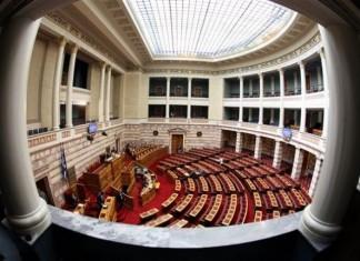 Βουλή: Εννέα συνταγματικές αλλαγές που εγκρίθηκαν