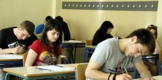 Υπ. Παιδείας: Παύει από την Τετάρτη η ισχύς της εγκυκλίου για τις απουσίες των μαθητών λόγω γρίπης