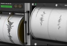 ΤΟΥΡΚΙΑ: Δύο σεισμοί 5,6 και 5,3 βαθμών «ταρακούνησαν» την χώρα
