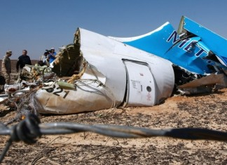 Aεροπορικά δυστυχήματα, Το 2015, έγιναν, τα λιγότερα, τελευταίας πενταετίας,
