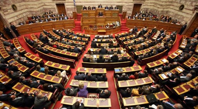 Βουλή: Ψηφίστηκε το νομοσχέδιο του υπουργείου Εργασίας και Κοινωνικών Υποθέσεων