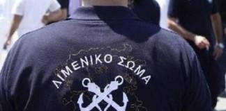Συνελήφθη ο χειριστής του ταχύπλοου που τραυμάτισε με το σκάφος 32χρονο λουόμενο στην 3η Μαρίνα Γλυφάδας
