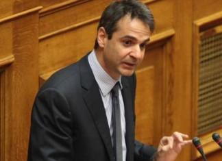 """Μητσοτάκης: """"Κύριε Τσίπρα θα τελειώσετε πολιτικά. Με εκλογές, γιατί εκλογές θα γίνουν"""""""