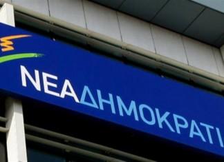 ΝΔ, ΣΥΡΙΖΑ, Καλογρίτσα, Τράπεζα Αττικής,