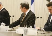 WSJ: Η δράση της Τουρκίας και η νέα φιλία Ισραήλ - Ελλάδας
