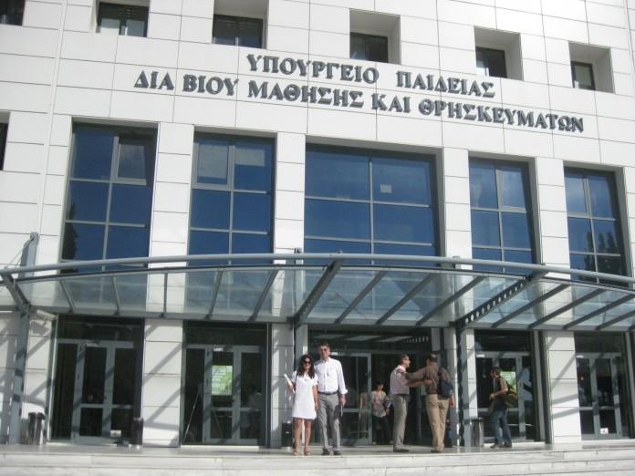 Υπουργείο Παιδείας: Νέα φάση προσλήψεων 6.629 εκπαιδευτικών