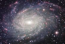 Ανακαλύφθηκε το αρχαιότερο γαλαξιακό σμήνος, η «Αυλή της Βασίλισσας»