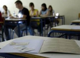 Χαμηλότερος ο πήχυς προαγωγής και απόλυσης των μαθητών Λυκείου
