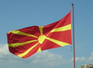 """Και οι Γερμανοί ανακάλυψαν """"μακεδονική μειονότητα στην Ελλάδα"""""""