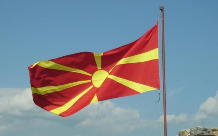 ΑΠΙΣΤΕΥΤΟ: Σκοπιανοί παραδίδουν μαθήματα «Μακεδονικής» γλώσσας σε Έλληνες!