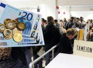 Αναδρομικά: Ποιοι συνταξιούχοι θα πάρουν έως 1.764 ευρώ τον Απρίλιο