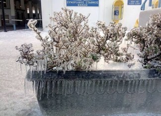 Έβρος: Πάγωσαν και πέθαναν από το κρύο μετανάστες