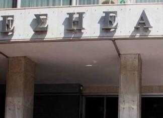 ΜΜΕ: 48ωρη απεργία Τρίτη και Τετάρτη της ΕΣΗΕΑ για τον ΕΔΟΕΑΠ