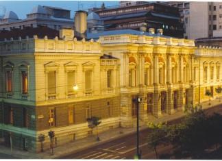 Κοντέινερ, συνεργασία, Εθνικό θέατρο, Δήμος Αθηναίων,