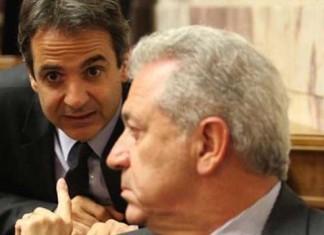 Αβραμόπουλος, Κ.Μητσοτάκης, πρόωρες εκλογές,