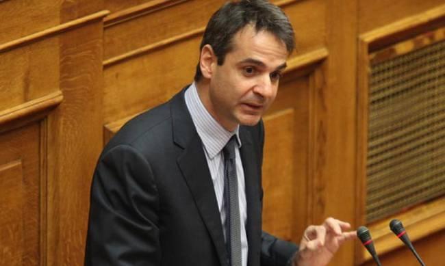 γέλιο, Μητσοτάκης, πολιτικός κρατούμενος,