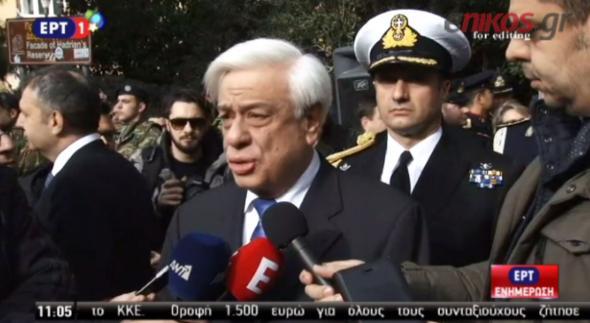 Παυλόπουλος, Τουρκία, διεθνές δίκαιο,