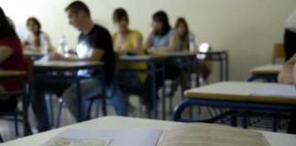 Ηράκλειο: Σάλος από το χαστούκι στη μαθήτρια