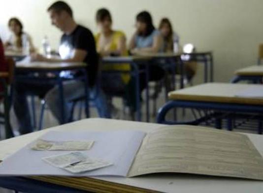 Σε εφαρμογή το πρόγραμμα της Ενισχυτικής Διδασκαλίας για μαθητές γυμνασίου