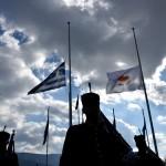 σημαίες Ελλάδας Κύπρου