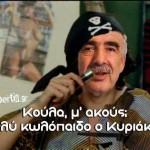 Μειμαράκης