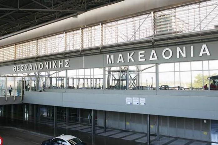Ακυρώσεις και καθυστερήσεις πτήσεων στο αεροδρόμιο «Μακεδονία»
