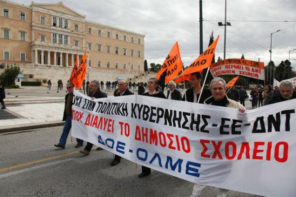Πανεκπαιδευτικό, συλλαλητήριο, κέντρο, Αθήνας,