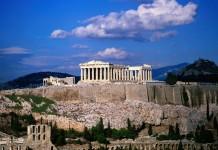 Αθήνα, βιομήχανοι, ευρώπης,