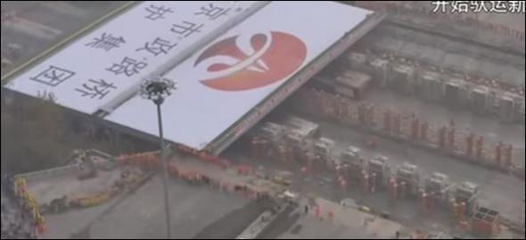 Κίνα, σε 43 ώρες, έφτιαξαν, γέφυρα,