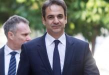 Μητσοτάκης, πολιτική αλλαγή, Ελλάδα,