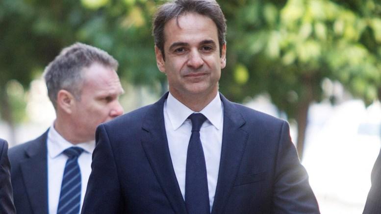 Μητσοτάκης, κυβέρνηση, Τσίπρα, τέταρτο μνημόνιο,