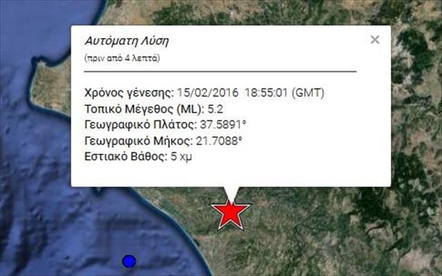 Σεισμός, 24 χιλιόμετρα, νοτιοανατολικά, του Πύργου,