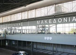 αγρότες, επιχειρούν αποκλεισμό, αεροδρομίου, Θεσσαλονίκης,