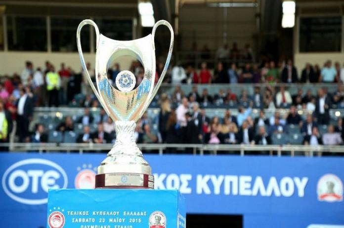 προγραμμα, ημιτελικών, κυπέλλου Ελλάδος