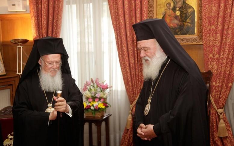 Ακυρώθηκε η συνάντηση Ιερώνυμου - Βαρθολομαίου