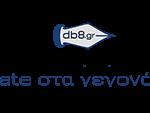 logo-db8-iiiii