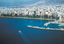 Βόλος - Κορωνοϊός: Κλείνει η παραλία για την αποφυγή συνωστισμού