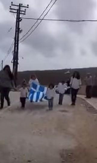 Γαύδο, 4 μαθητές, παρέλασαν.