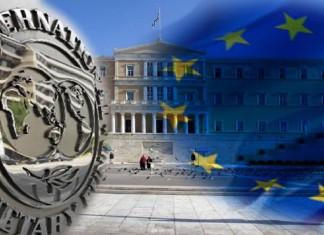 Έκθεση του ΔΝΤ: Η οικονομική κρίση «σκότωσε» τις γεννήσεις στην Ελλάδα