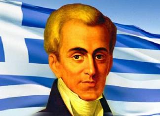 σαν σήμερα, Ιωάννης Καποδίστριας, Πρώτος, Κυβερνήτης,Ελληνικό κράτος,