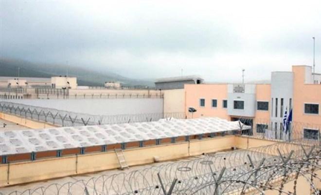 Νέα συμπλοκή κρατουμένων στις φυλακές Δομοκού