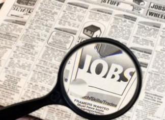ΑΝΕΚΔΟΤΟ: Άνεργος ψάχνει δουλειά...