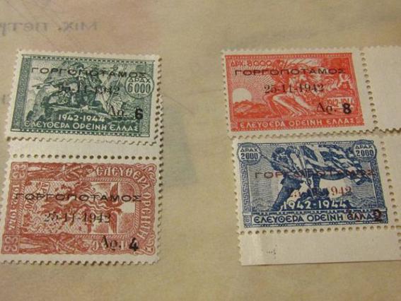 ανύπαρκτα, γραμματόσημα, Γοργοποτάμου