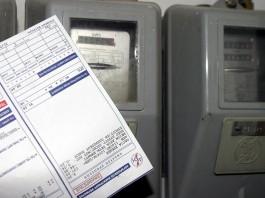 ΔΕΗ: 5.000 διακανονισμοί οφειλών σε δύο μέρες στην ΔΕΗ – Πώς γίνεται η ρύθμιση