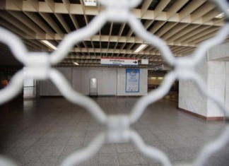 Κλειστοί αύριο οι σταθμοί του μετρό στο Σύνταγμα και στο Πανεπιστήμιο