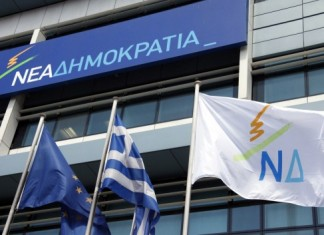 ΝΔ: Γ. Αμυράς και Τέτα Διαμαντοπούλου υποψήφιοι ευρωβουλευτές