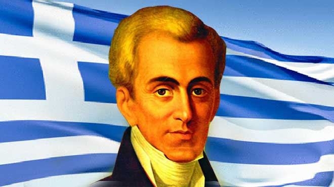 Έλληνες, πρωθυπουργοί, πέθαναν, ψάθα,