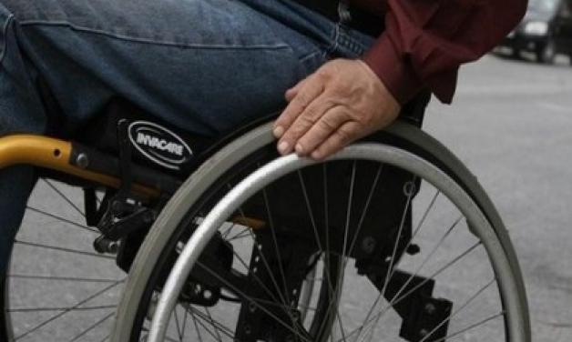 παράταση, αναπηρικών, συντάξεων,